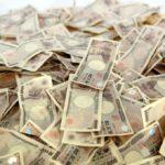 6億円当選!で年収2000万円が30年間続くとしたら・・・凄い!