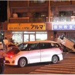 「雷のドシャーンの音が…」「車が宙を…ひっくり返った」 福岡・多重衝突事故